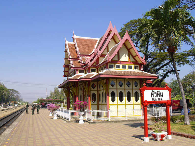 Kongens gamle pavillon på togstationen i Hua Hin